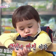 Cute Little Baby, Little Babies, Cute Babies, Bentley Wallpaper, Superman Kids, Abstract Iphone Wallpaper, Korean Babies, Nct Taeyong, Baby Boy