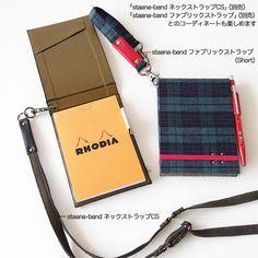 RHODIA No.12 ファブリックハードカバー
