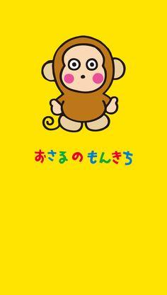 osarunomonkichi_c_sp.png (640×1132)