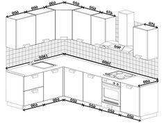 Kitchen Models, Kitchen Sets, Kitchen Cabinet Dimensions, Kitchen Furniture, Furniture Design, Wall Painting Decor, Kitchen Design, Kitchen Cabinets, Arches