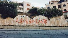 هشام بستاني:  «إسرائيل» أولًا: لماذا يستورد الأردن غازًا من العدوّ لا حاجة له به؟