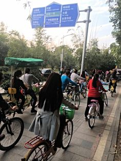 Life in China: A Picture A Day - Jan 1, 2016 - busy bike path, Songshan Lake, China  - My Own Chinese Brocade Blog