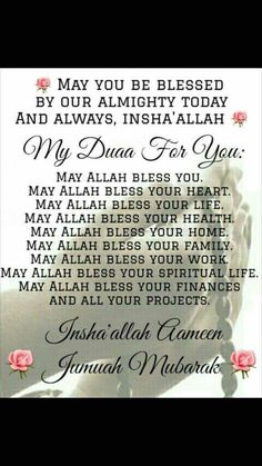 Jumma Mubarak - Friday is important day in Islamic religion and special orders the Allah,Get information about Jumma Mubarak 2019 the importance of Jummah Jumma Mubarak Messages, Images Jumma Mubarak, Islamic Inspirational Quotes, Islamic Quotes, Inspiring Quotes, Juma Mubarak Quotes, Jumma Mubarik, Friday Messages, Beautiful Prayers