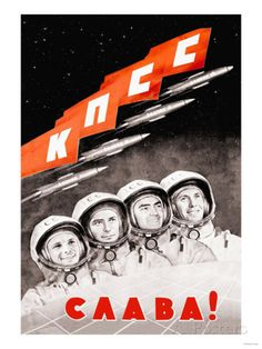 Glory to the Russian Cosmonauts Reproduction d'art
