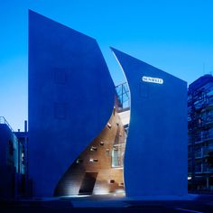 Striking architecture of the Sunwell Muse by Takato Tamagami and Be Fun Design #architecture            Dezeen  « Older story Newer story »  Sunwell Muse by Takato Tamagami   and Be-Fun Design  19 January 2012