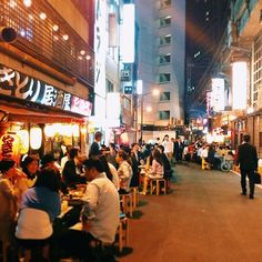 Greater Tokyo has over 1000 neighborhoods, these are ones that are good to know.