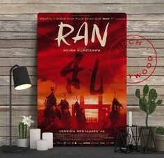 RAN - Poster on Wood, Akira Kurosawa, Tatsuya Nakadai, Akira Terao, Movie Posters, Unique Gift, Wood Gift, Custom Print, Vintage Poster by InHousePrinting on Etsy