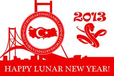 To all our Chinese friends, Happy Lunar New Year From Us! Happy Lunar New Year, Chinese, Symbols, Letters, Graphics, Graphic Design, Friends, Amigos, Letter