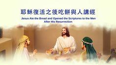 """The Expression of God """"God's Work, God's Disposition, and God Godself (3..."""