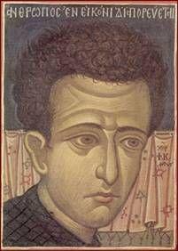 Φώτης  Κόντογλου  (1895 – 1965) Richard Burlet, Kai, Greece Photography, Byzantine Art, Greek Art, Orthodox Icons, Artist Gallery, Religious Art, Religion