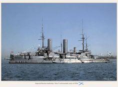"Imperial Russian battleship ""Slava"" in Kronstadt, early of Naval History, Military History, Uss Texas, Navy Paint, Cabin Cruiser, Merchant Marine, Man Of War, Armada, Navy Ships"