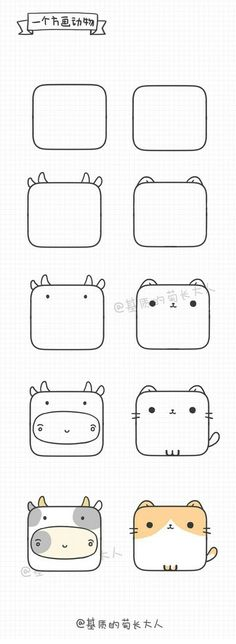 How to draw Square kawaii cow and kitten Cute Easy Drawings, Cute Animal Drawings, Kawaii Drawings, Doodle Drawings, Cartoon Drawings, Doodle Art, Kawaii Doodles, Kawaii Art, Bujo Doodles