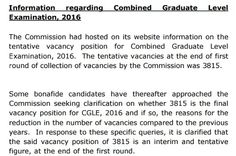 NOTICES OF SSC CGL CHSL , NOTIFICATIONS, NOTICES , EXAMS AND VACANCY LISTS 2016 SSC CGL , CHSL