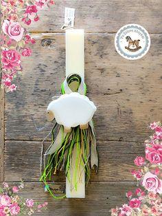 Πασχαλινή λαμπάδα Ξύλινο Προβατάκι    #παιδικα #λαμπαδεσ #λαμπαδες #κερια #lampades #λαμπαδες_πασχαλινες #πασχαλινεσ_κατασκευεσ #πασχαλινες_λαμπαδες #χειροποιητες_λαμπαδες #λαμπαδεσ_πασχαλινεσ #βαφτιστήρι #λαμπαδεσ_για_κοριτσια #λαμπαδεσ_για_αγορια #λαμπαδεσ_2018 #πασχαλινεσ_λαμπαδεσ_2018 #πασχαλινα #παιχνιδολαμπαδες #χειροποιητεσ_λαμπαδεσ #λαμπαδεσ_χειροποιητεσ #πασχαλινη_λαμπαδα #λαμπαδεσ_πασχαλινεσ_2018 #lampadew