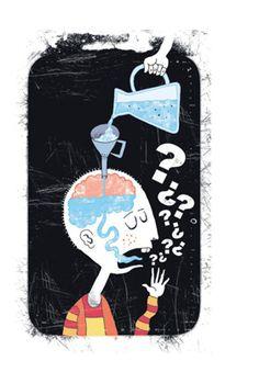 ¿Necesitas mejorar tu atención? Toma medio litro de agua antes de desayunar. Estudios aseguran que consumiendo agua, el cuerpo no sólo mantiene su funcionamiento, sino que también lo mejora. Phone Cases, Funny, Studios, News, Illustrations, Funny Parenting, Hilarious, Fun, Humor