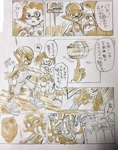 Tweet di 原稿味 (@ika_mint) | Twitter con contenuti