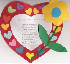 Mother's day card craft idea for kids Mothers Day Crafts For Kids, Holiday Crafts For Kids, Mothers Day Presents, Fathers Day Crafts, Mothers Day Cards, Easy Arts And Crafts, Mom Day, Kids Cards, Cards Diy
