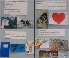 Graffiti (Banksy), ποίηση και Πολυτεχνείο Banksy Graffiti, Polaroid Film, Students