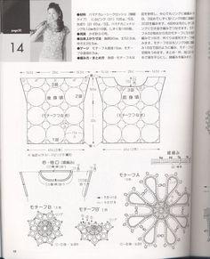 春夏のかぎ针ぁみ 8 - 燕子的宝贝-- - Álbumes web de Picasa