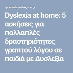 Dyslexia at home: 5 ασκήσεις για πολλαπλές δραστηριότητες γραπτού λόγου σε παιδιά με Δυσλεξία Dyslexia, Special Education, Therapy, Teaching, Children, Boys, Kids, Learning, Education