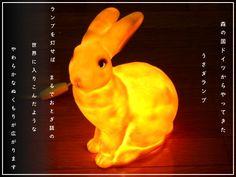 【楽天市場】HEICO ラビットランプ:雑貨のお店セレクト・ペンギンRabbit night light