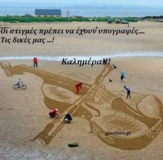 Greek Quotes, Day For Night, All Over The World, Good Morning, Beach Mat, Friendship, Outdoor Blanket, Life, Clever