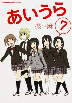 Chama el autor de Aiura, lanzará el Manga...
