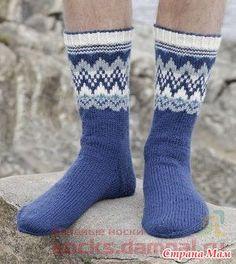 Мужские носки в Скандинавском стиле. - Жаккард - Страна Мам
