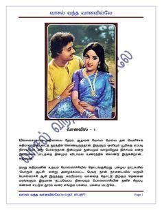 26 Best Tamil novels images in 2019 | Novels, Books to read