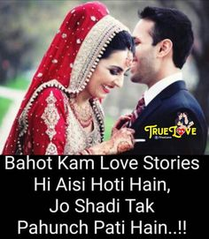 115 Best Love Iss You Images Heart Touching Shayari Hindi Quotes