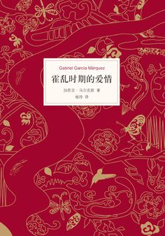 chinese love novel - Google Search