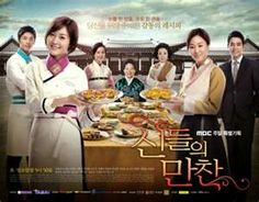 "This drama has the best sound track. Try searching ""Did you forget?"" by artist Lee Seung Chul"