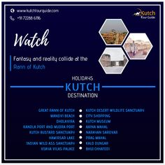 Once a Year, Go Someplace You've Never Been Before... Start With Kutch Tour Guide  To Book Your Package just go on to: bit.ly/Placesinkutch  For More information Contact us on +91 72288 61116, Mail us on guide@kutchtourguide.com..!!