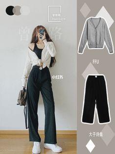 Korean Girl Fashion, Korean Fashion Trends, Ulzzang Fashion, Korean Street Fashion, Kpop Fashion Outfits, Asian Fashion, Girl Outfits, Cute Casual Outfits, Pretty Outfits