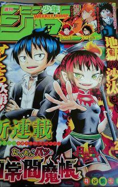 Ranking semanal de la revista Weekly Shonen Jump edición 24 del 2016.