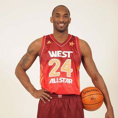 Kobe Bryant, 2012 West starting shooting guard http://alcoholicshare.org/