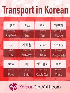 Learn how to pronounce transport words written in the Korean language. Korean Slang, Korean Verbs, Korean Phrases, Korean Quotes, Korean Words Learning, Korean Language Learning, Learn A New Language, Learning Korean For Beginners, Learn Basic Korean