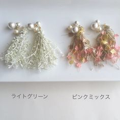 springふわふわピアス/イヤリング