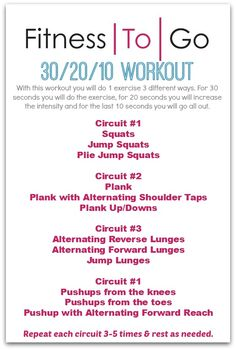 Workout Wednesday - Fitness To Go