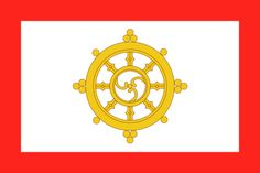 Flag of Sikkim monarchy Asian Flags, Gangtok, States Of India, Gautama Buddha, Prayer Flags, Outdoor Flags, Flags Of The World, Pictogram, Buddhism