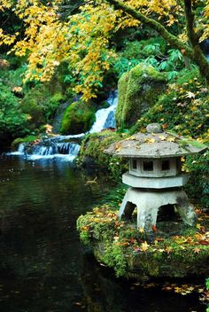 Japanese Garden: Portland, Oregon