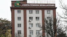 Лични лекари се сбиха с охраната на столичната РЗИ - Общество - България - Новините на NOVA - NOVA Multi Story Building