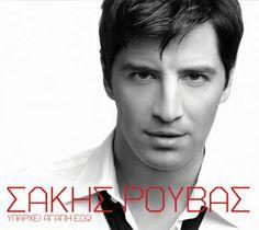 My fav greek man! Greek Men, Greek Gods, R Man, Greek Music, Music Album Covers, Music Songs, Good Movies, Eye Candy, Greece