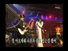 김경호 - 나를 슬프게 하는 사람들