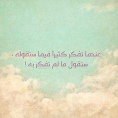 دائماً !