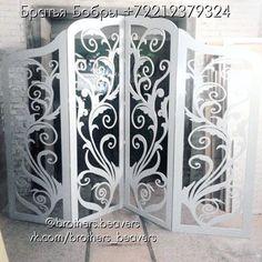 Imagen relacionada Decorative Metal Screen, Custom Metal Art, Cnc Wood, Wedding Stage, Event Design, Woodworking Plans, Decoration, Living Room Decor, Diy Home Decor