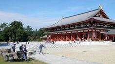 Nara - Yakushi-ji (2)