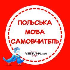 Professional Development, Poland, Language, Education, English, Art, Art Background, Continuing Education, Kunst