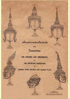 Vintage World Maps, Mural Painting, Ancient, Thailand Art, Fabric Manipulation, Traditional Paintings, Art, Thai Art, Pattern Art