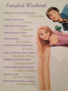 Movie Workout - Tangled
